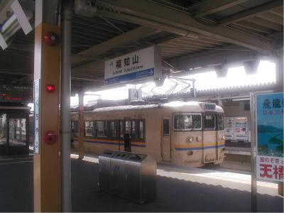 山陰本線で京都経由で行くべきだったのかもしれないけど、福知山線の武田尾駅周辺の廃線跡を上から眺めてみたかったのでこっちをチョイス。