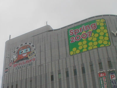 東京では山手線がカード持ってます