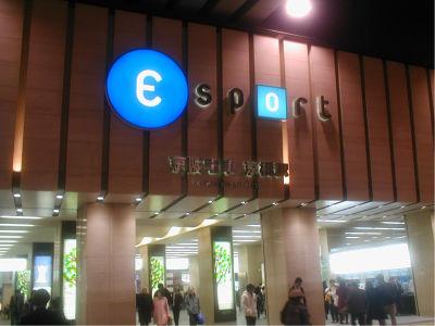 京阪電車に乗るのは人生初めて。いやまあ、だからどうしたって感じだけど。