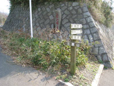 熊本の三角にいったとき、行くところが無くて仕方なく山に登った事を思い出すぜwww